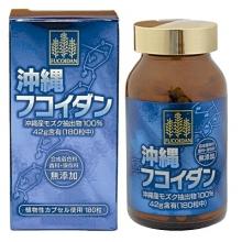 冲绳褐藻素高效浓缩丸