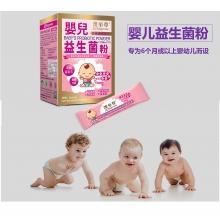 澳至尊婴儿益生菌粉 - 专为6个月或以上婴幼儿而设
