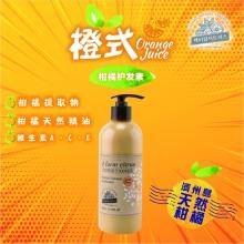 韩国J farm citrus低温菁萃济洲岛柑橘洗润系列-护髮素500ML/枝