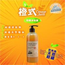 韩国J farm citrus低温菁萃济洲岛柑橘洗润系列-沐浴露500ML/枝