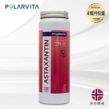 保维特 虾青素胶囊120粒|冻龄、护眼、保心脏|四个月份量|挪威制造