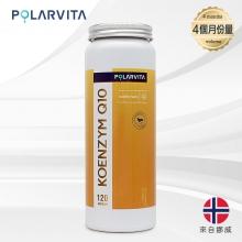 保维特 辅酶 Q10 + 卵磷脂胶囊120粒|健心、抗心律不整、防心肌梗塞|四个月份量|挪威制造