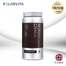 保维特 白桦茸精华胶囊60粒|降血糖,抗重症|纯天然北欧极地白桦茸|挪威制造