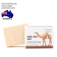 有助舒缓湿疹皮肤 澳大利亚天然骆驼奶皂 (甜橙、肉桂) (100克)